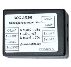 Преобразователь для датчика температуры (комплект)