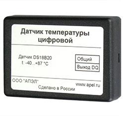 Датчик температуры цифровой