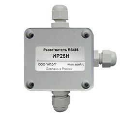 Интерфейсный разветвитель ИР25Н