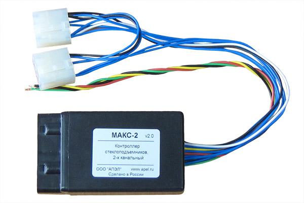 Модуль автоматического контроллера стеклоподъемников МАКС-2