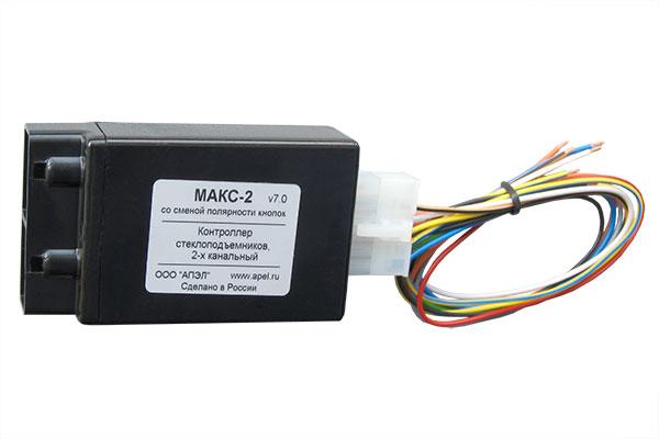 Модуль автоматического контроллера стеклоподъемников МАКС-2 со сменой полярности кнопок