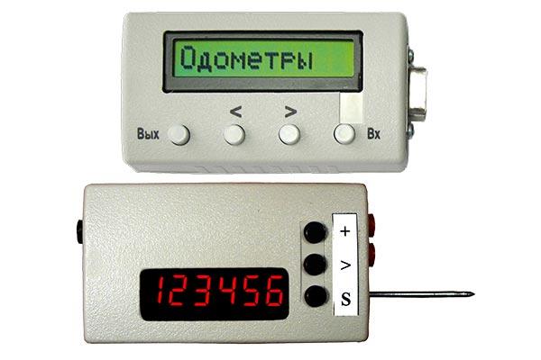 Комплект программаторов ПО-4 и ПО-5