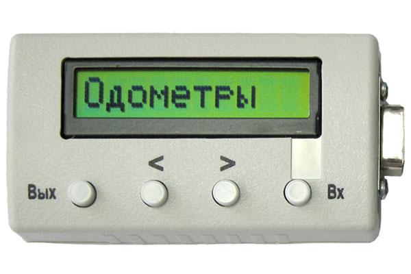 Программатор одометров ПО-5