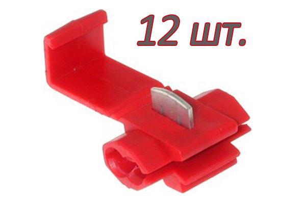 Комплект монтажный-12