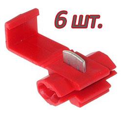 Комплект монтажный-6