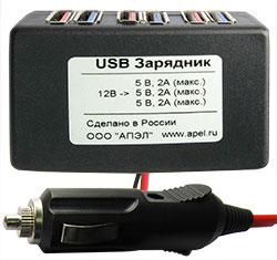USB зарядное устройство (3-х канальное) (комплект)